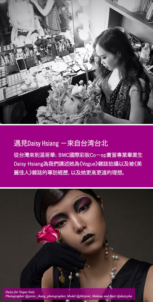 Daisy Hsiang Success Story