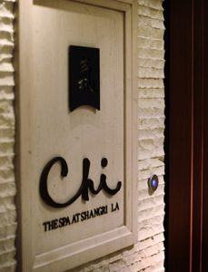 shangri-la hotel spa chi signage