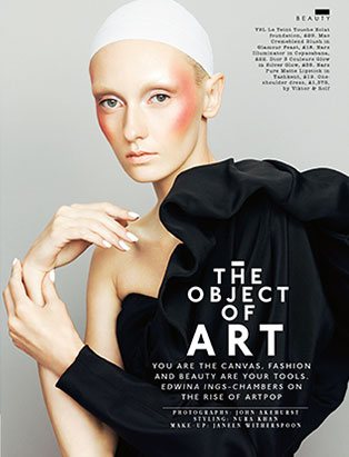 top makeup school graduate janeen witherspoon object of art editorial