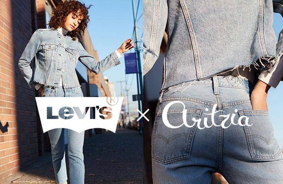 BMC graduate Erin Klassen's work for Levis and Aritzia