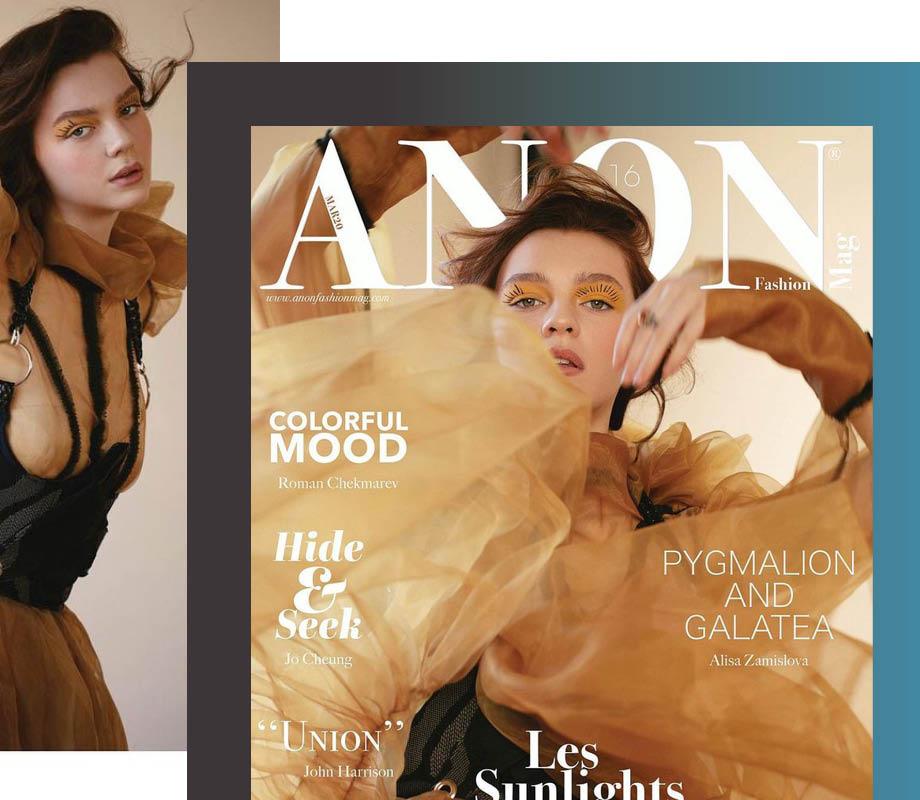 BMC Graduate Vanessa Smith styling for Anon Fashion Magazine cover